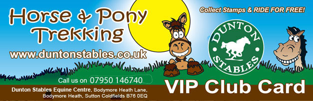 Dunton Stables VIP Club Card